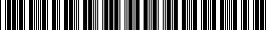 Barcode for 5N007161696D